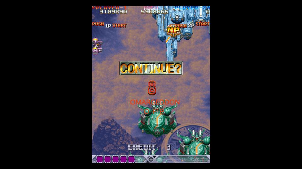 omargeddon: DoDonPachi (Arcade Emulated / M.A.M.E.) 3,109,890 points on 2016-12-25 20:19:13