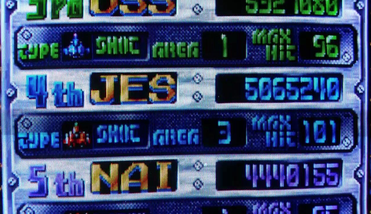 JES: DoDonPachi (Arcade Emulated / M.A.M.E.) 5,065,240 points on 2017-04-07 02:36:54