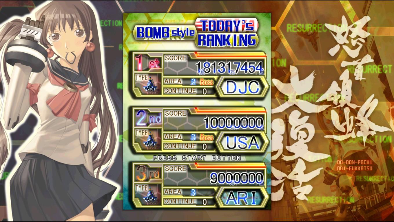 derek: Dodonpachi Resurrection v1.5 [Normal / Bomb Style] (PC) 181,317,454 points on 2017-02-10 20:35:13