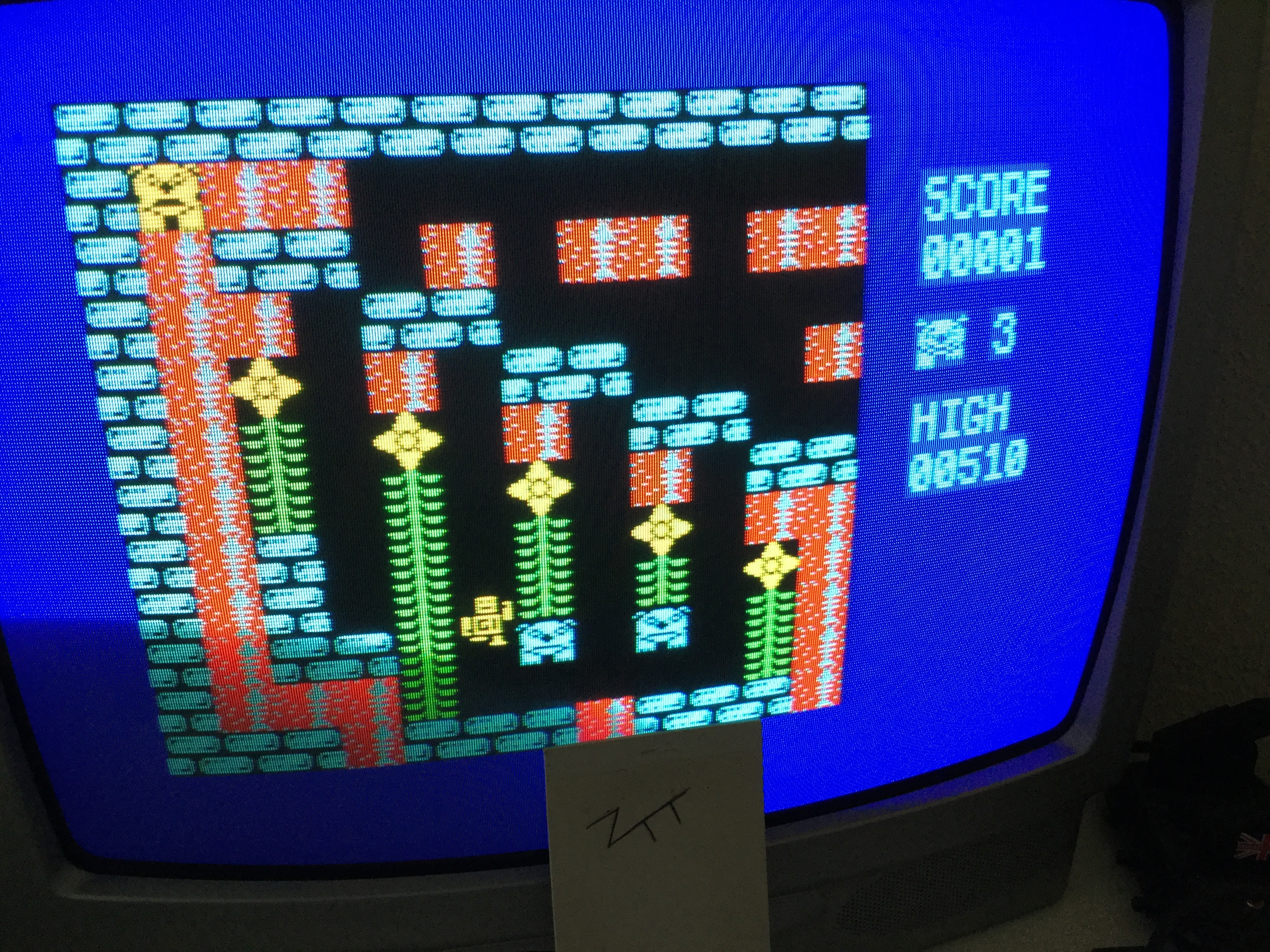 Frankie: Dogsbody (ZX Spectrum) 510 points on 2019-07-20 04:39:06
