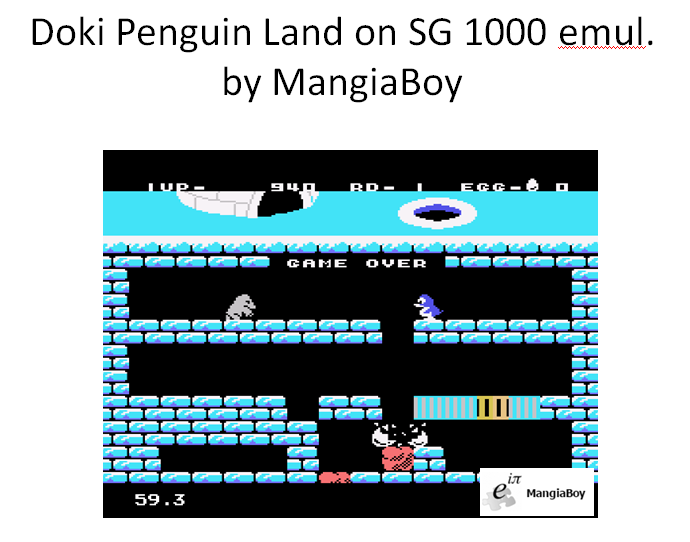 MangiaBoy: Doki Doki Penguin Land (Sega SG-1000 Emulated) 940 points on 2016-03-16 10:12:54