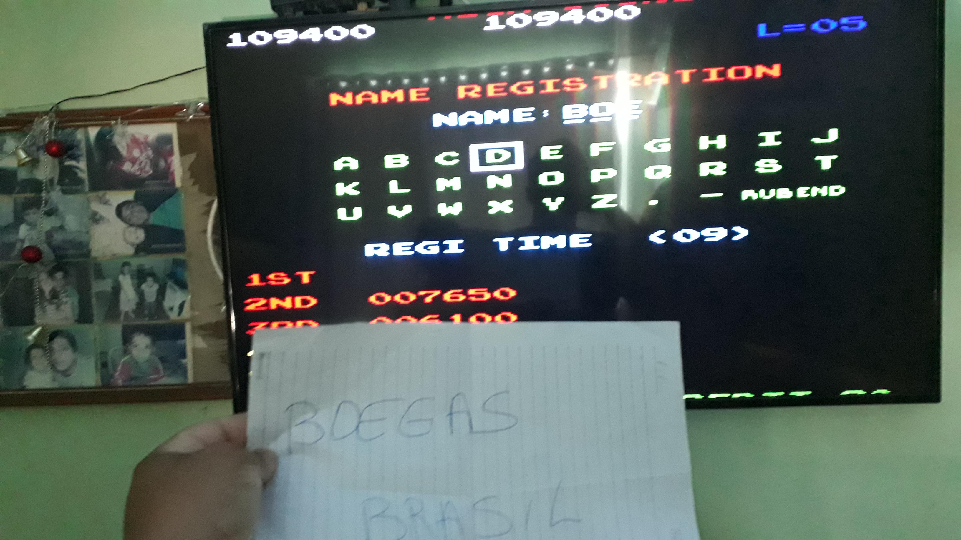 Donkey Kong 109,400 points