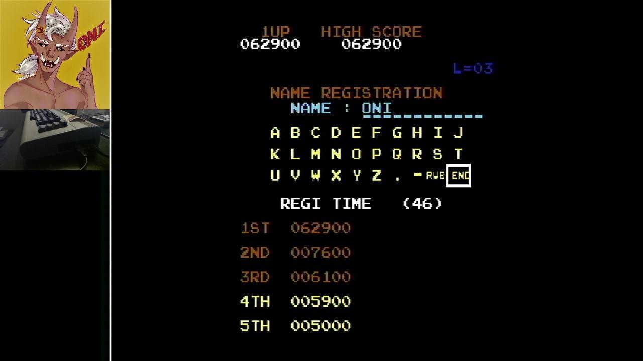 Donkey Kong: Ocean 62,900 points