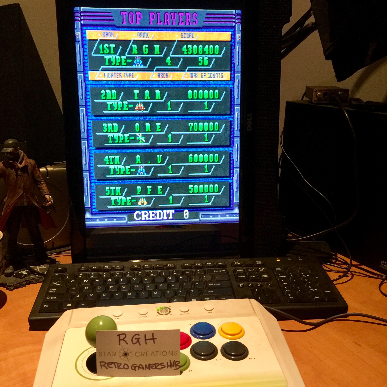 RetroGamersHub: Donpachi: U.S. version (Arcade Emulated / M.A.M.E.) 4,308,400 points on 2020-01-29 21:58:15