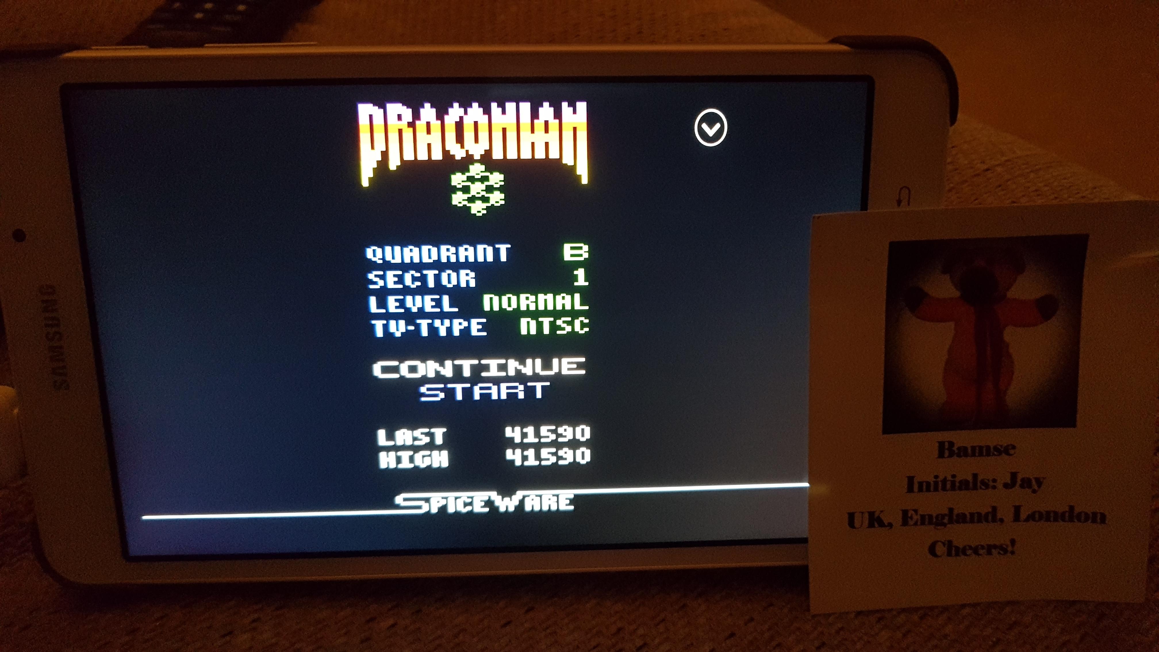 Bamse: Draconian: Quadrant Beta / Sector 1 [Normal] (Atari 2600 Emulated) 41,590 points on 2019-07-02 17:38:45