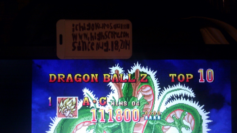 Dragon Ball Z 2: Super Battle 111,800 points