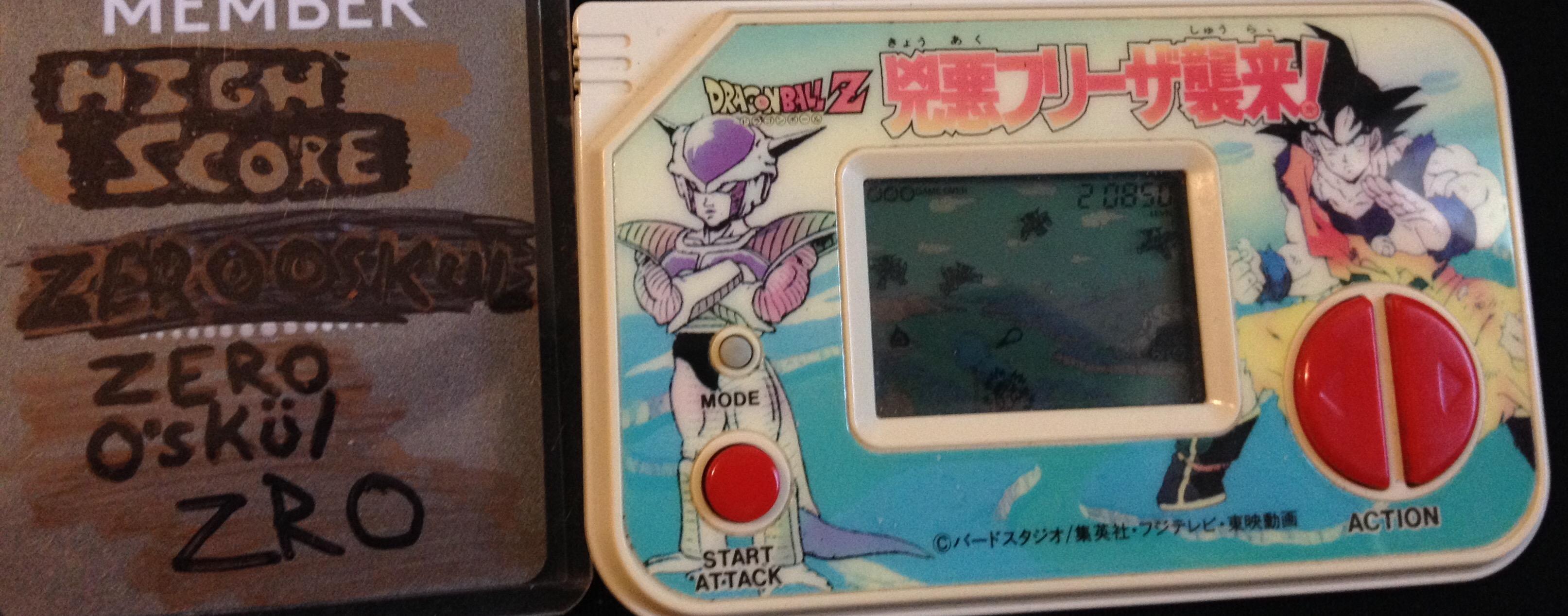 zerooskul: Dragon Ball Z: Ky?aku Freeza Sh?rai! [Level 1] (Dedicated Handheld) 20,850 points on 2019-07-14 16:46:17