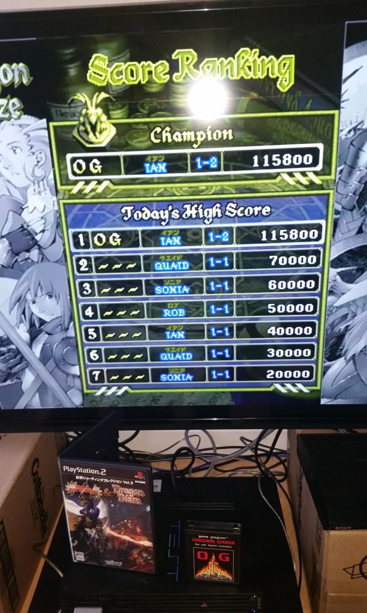 OriginalGamer: Dragon Blaze (Playstation 2) 115,800 points on 2015-11-23 18:38:19