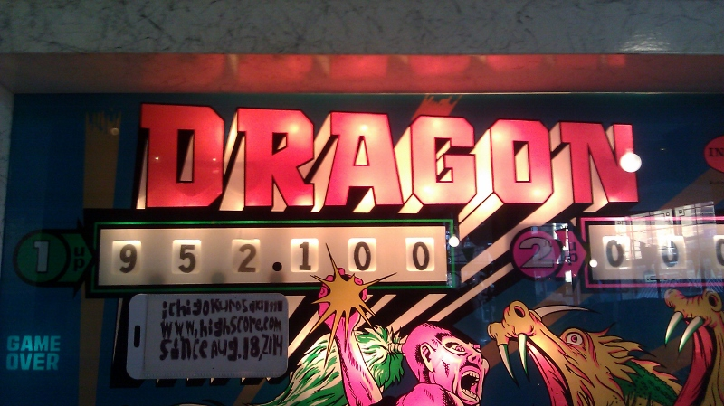 ichigokurosaki1991: Dragon [Interflip] (Pinball: 5 Balls) 952,100 points on 2016-05-23 22:59:43