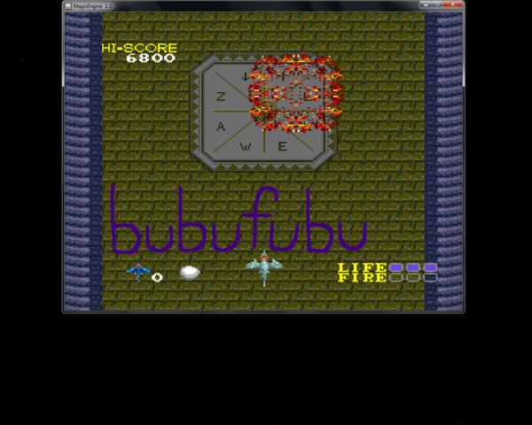 bubufubu: Dragon Spirit (TurboGrafx-16/PC Engine Emulated) 1,006,800 points on 2015-06-16 12:15:51
