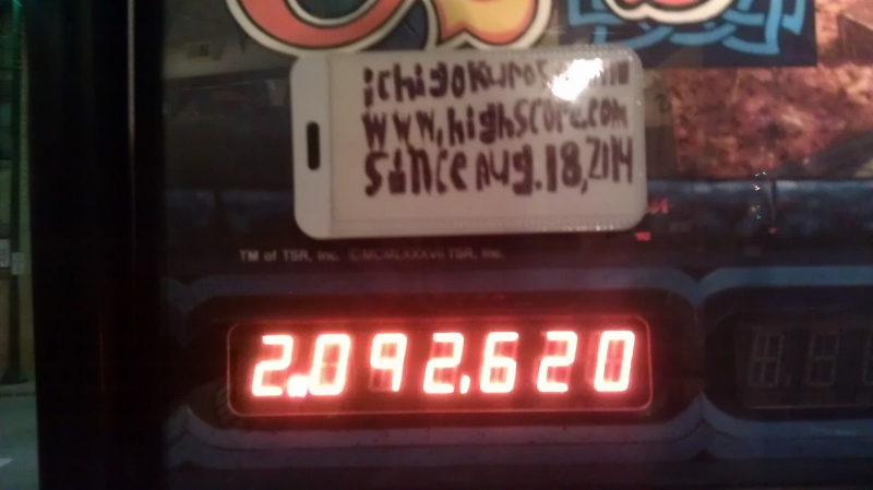 ichigokurosaki1991: Dungeons & Dragons (Pinball: 3 Balls) 2,092,620 points on 2016-04-05 23:01:50