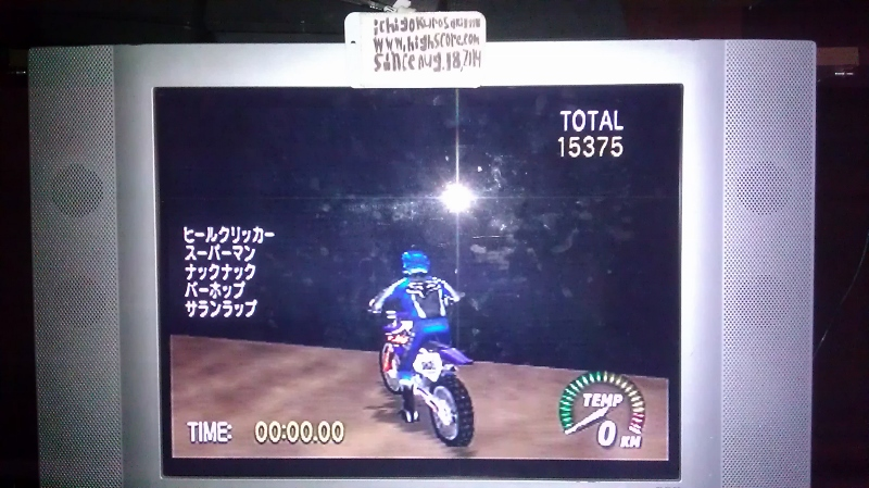 ichigokurosaki1991: Excitebike 64: Stunt Course (N64) 15,375 points on 2016-08-04 15:58:44