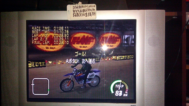 ichigokurosaki1991: Excitebike 64: Time Trials [Kyoto, Japan] (N64) 0:01:26.11 points on 2016-08-04 15:57:07