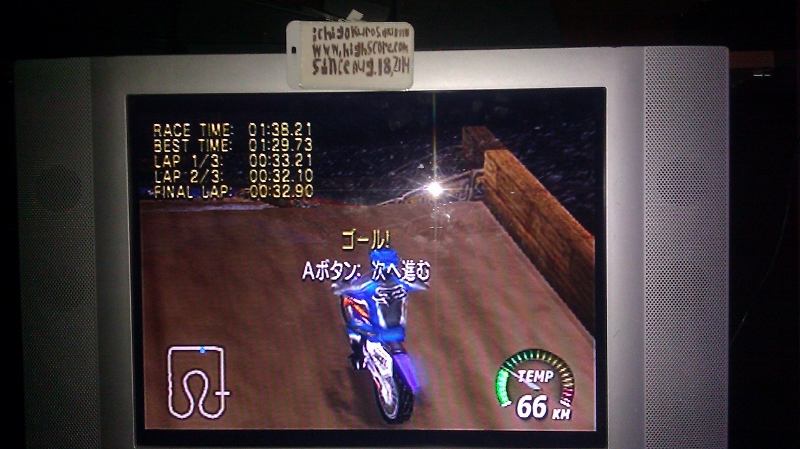 ichigokurosaki1991: Excitebike 64: Time Trials [Orlando, FL] (N64) 0:01:38.21 points on 2016-08-04 15:58:16