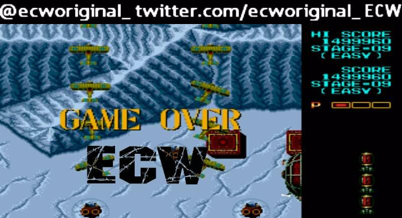 ecworiginal: Fire Shark [Easy] (Sega Genesis / MegaDrive Emulated) 1,499,960 points on 2016-04-18 18:29:39