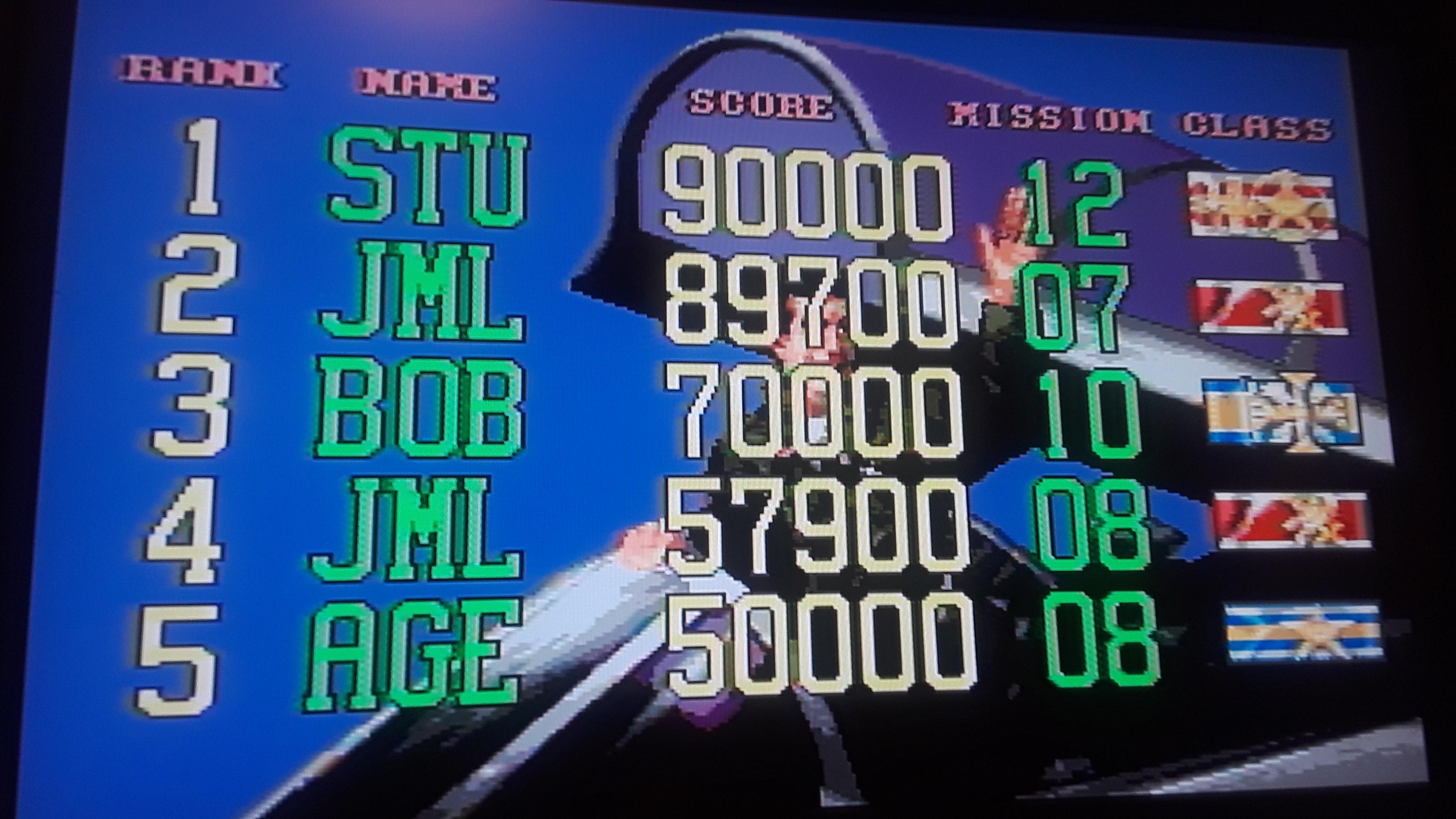 JML101582: G-LOC: Air Battle [Hard] (Sega Genesis / MegaDrive Emulated) 89,700 points on 2019-07-22 14:48:45