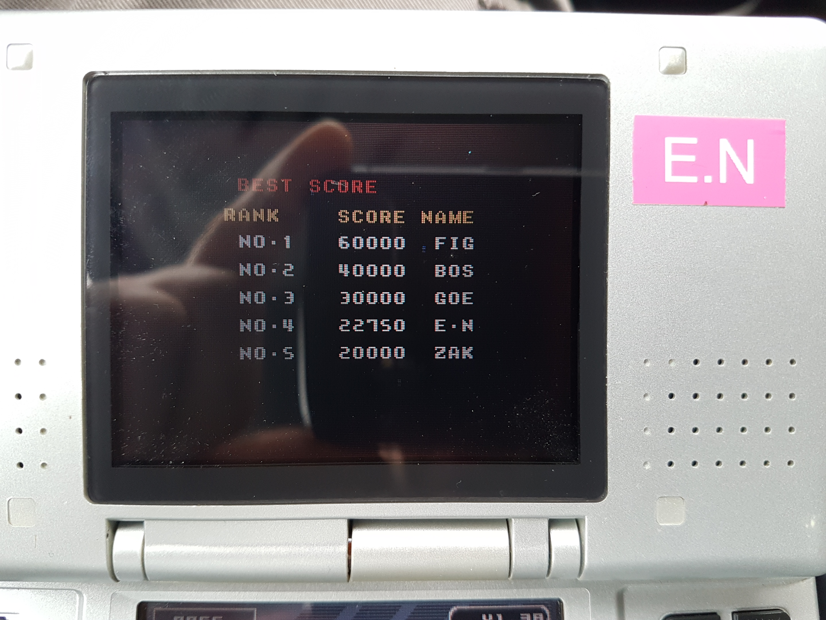 EddieNiceguy: Galaga 2 (Sega Game Gear Emulated) 22,750 points on 2019-01-24 05:54:17