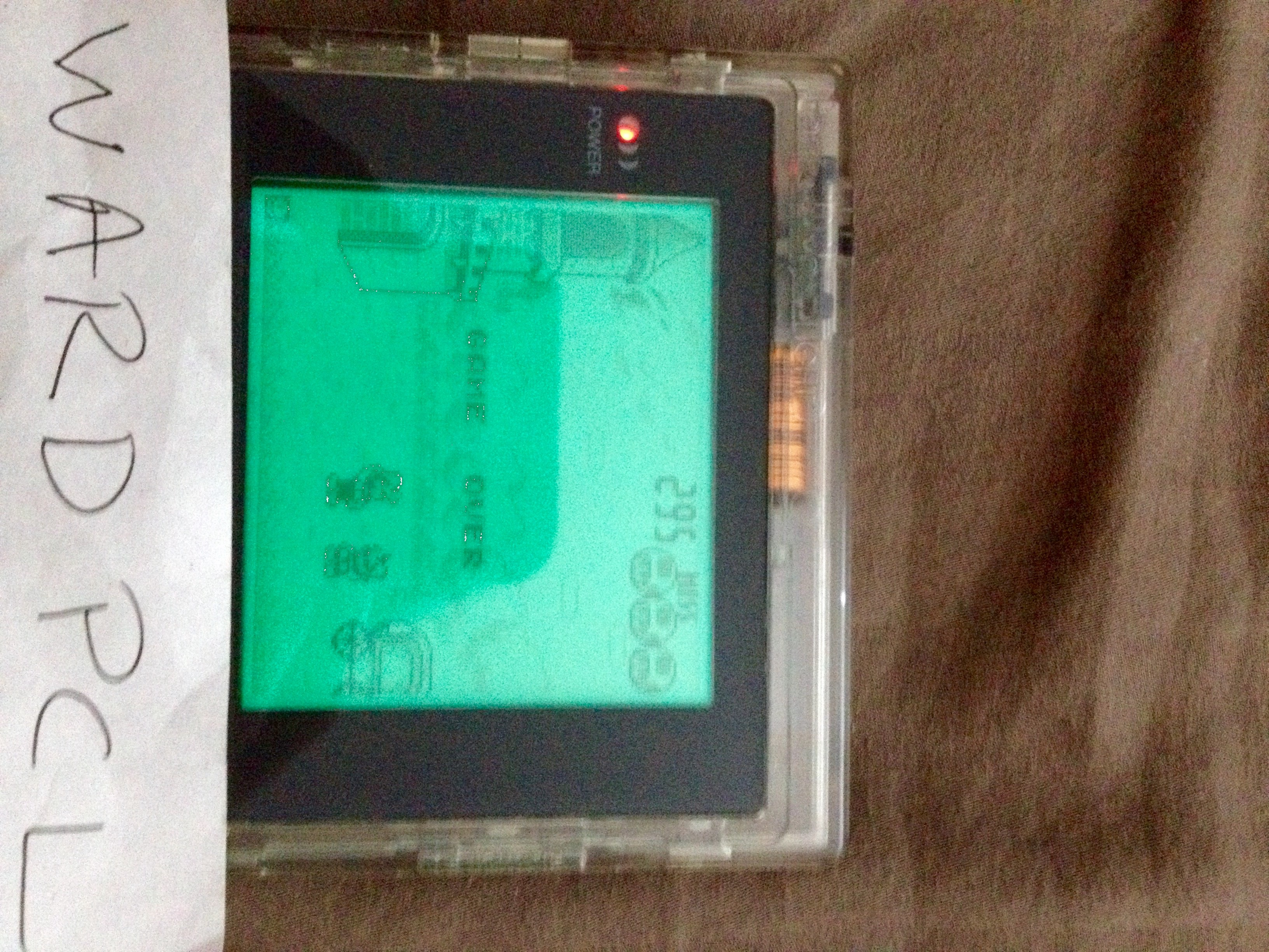 Wardpcl: Game & Watch Gallery: Fire [Modern: Hard] (Game Boy) 295 points on 2015-07-05 08:06:23