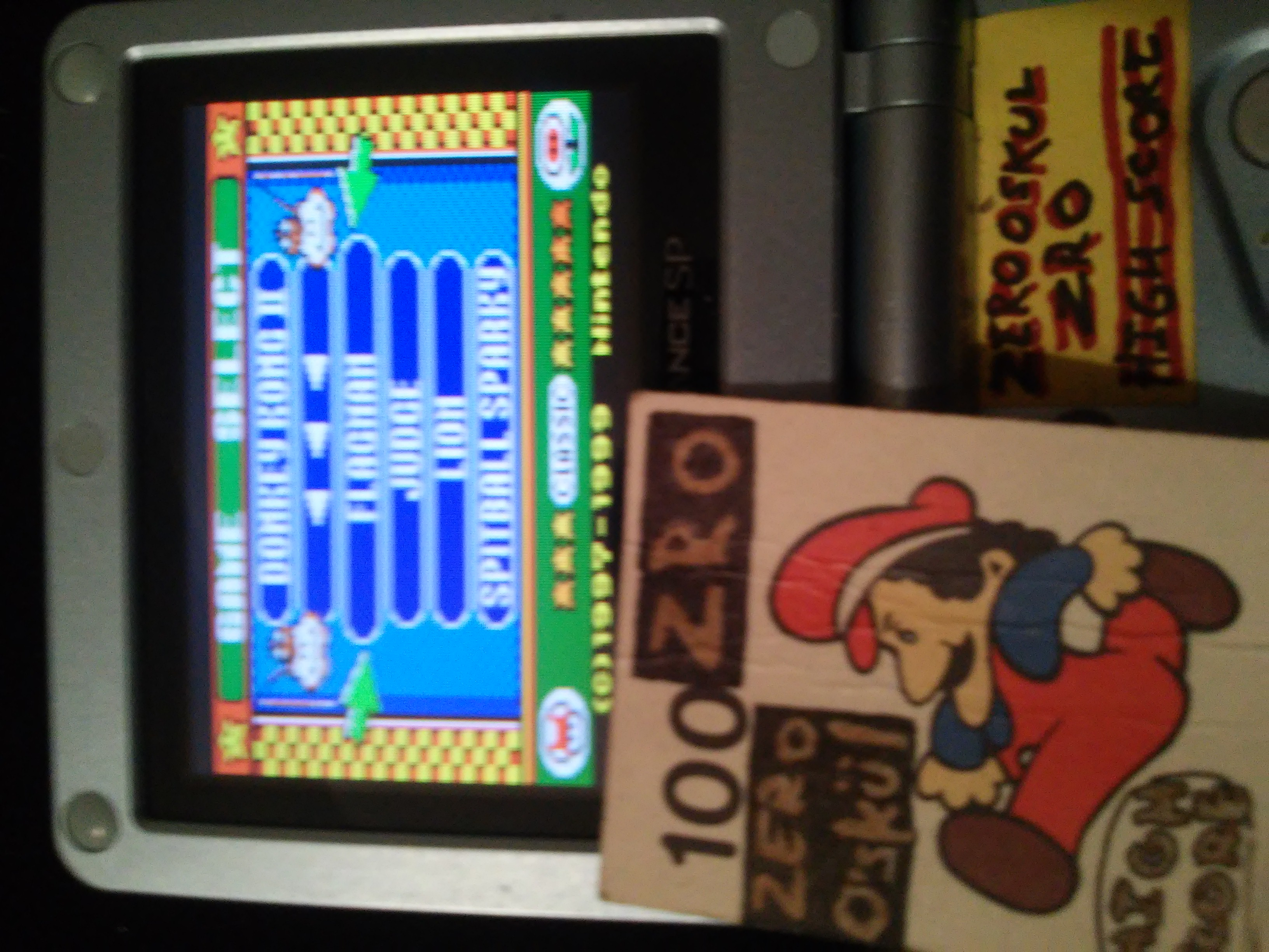 Game & Watch Gallery 3: Flagman [Classic: Game B] 69 points