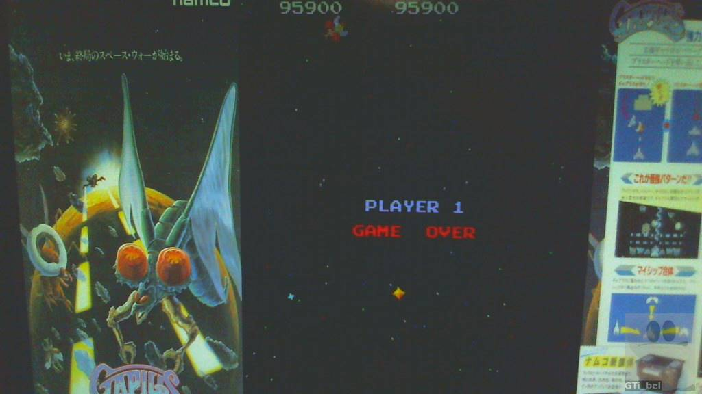 GTibel: Gaplus (Arcade Emulated / M.A.M.E.) 95,900 points on 2018-10-30 14:25:03