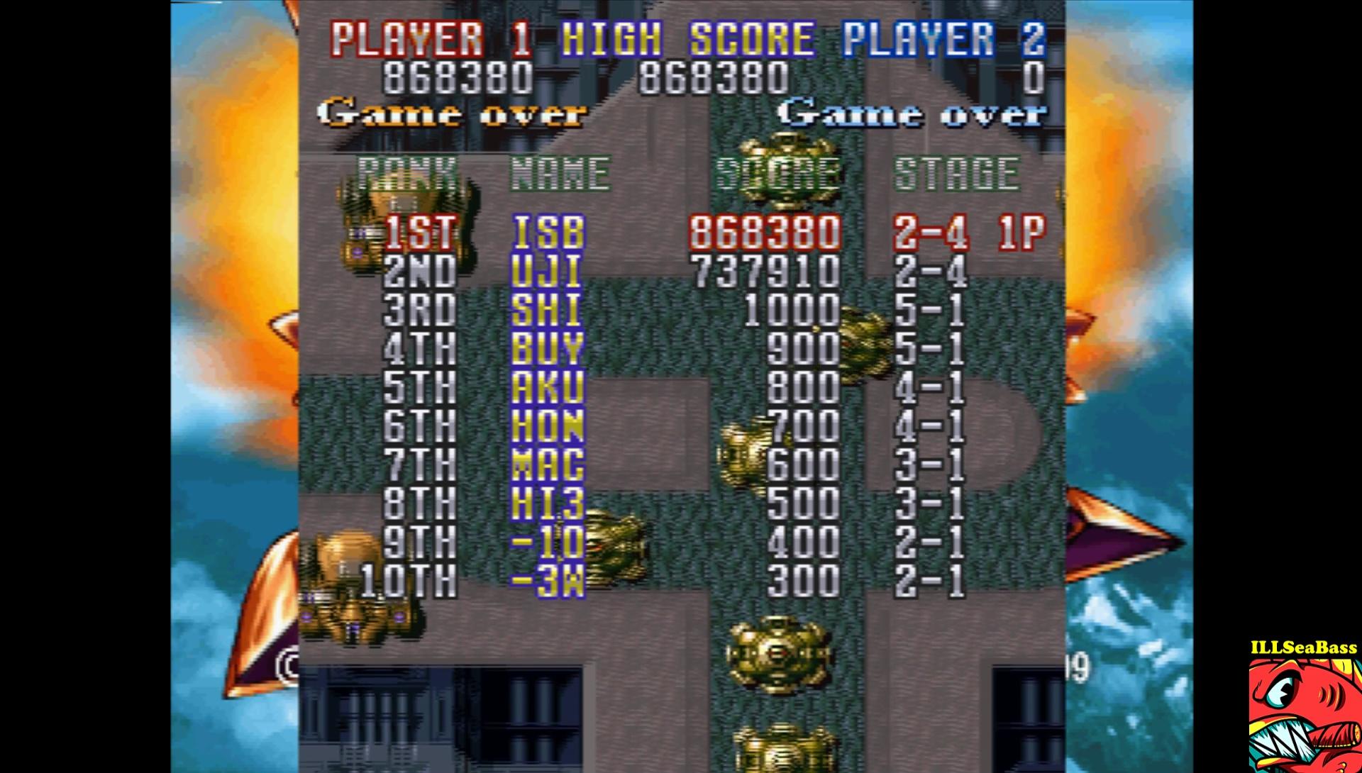 ILLSeaBass: Gekioh: Shooting King [Hard Mode] (Playstation 1 Emulated) 868,380 points on 2017-02-12 22:12:57