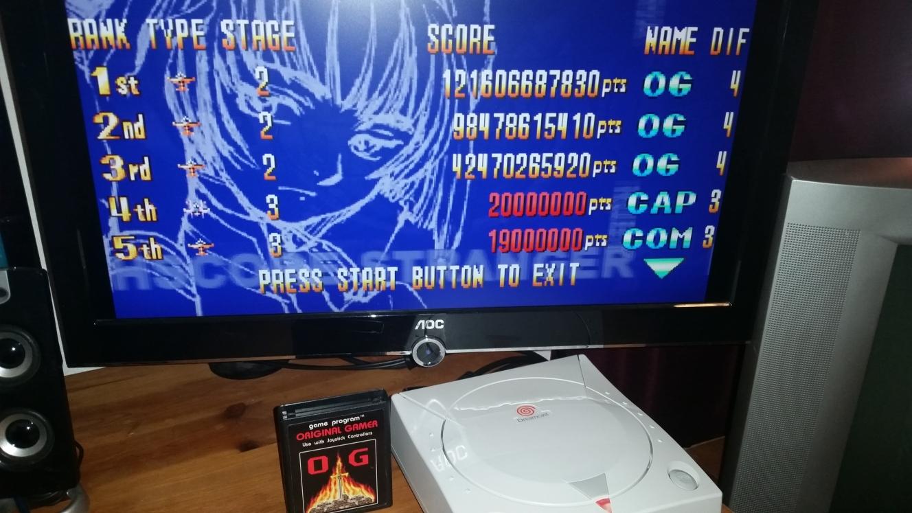 OriginalGamer: Giga Wing [Arcade Mode] (Dreamcast) 121,606,687,830 points on 2016-05-14 17:33:08
