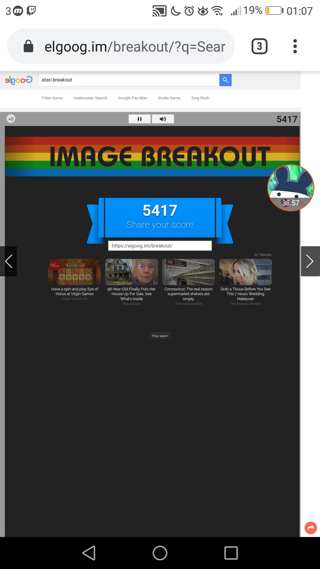 Mimitchi: Google Atari Breakout [Mobile] (Android) 5,417 points on 2020-04-06 02:56:15