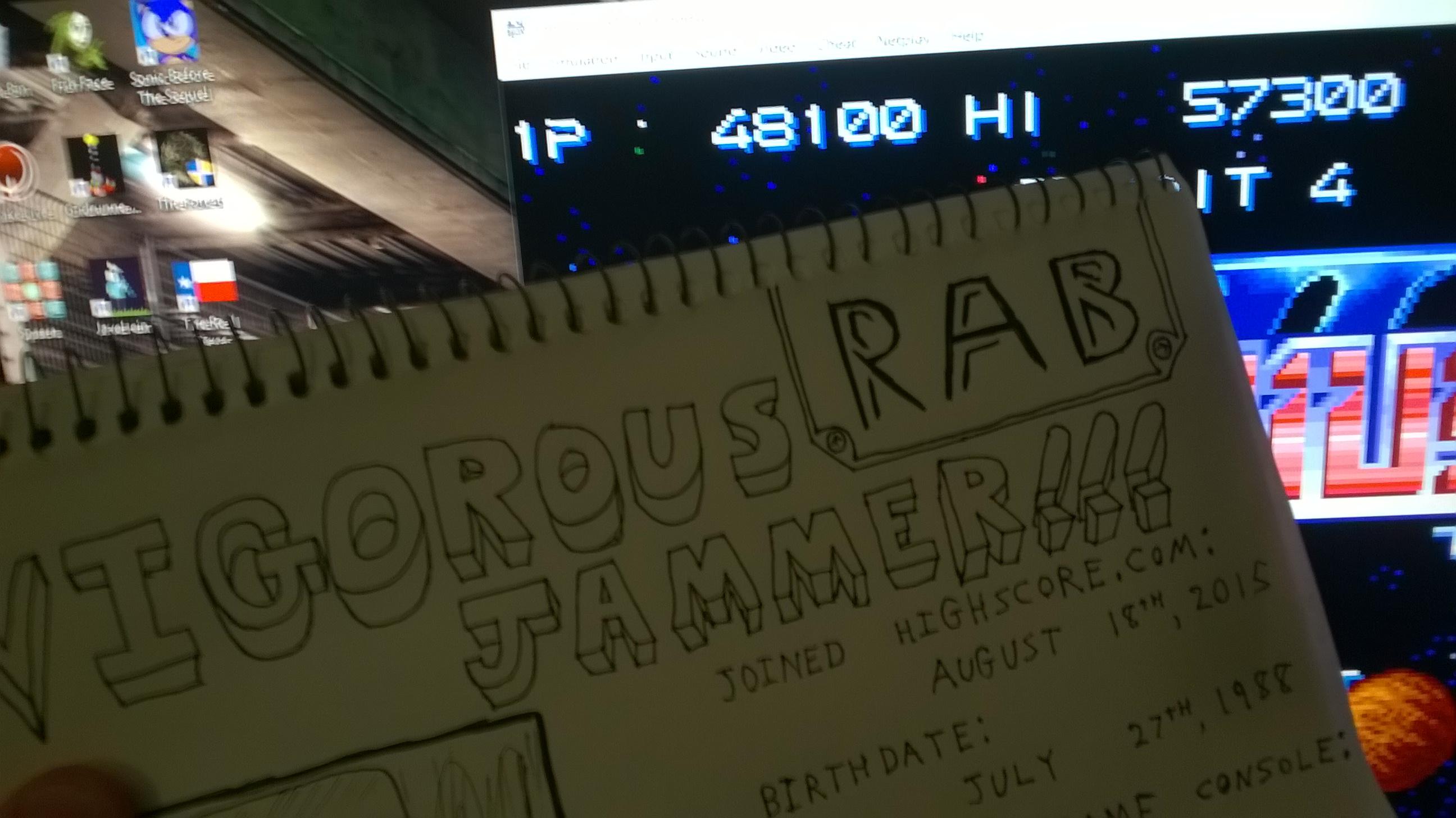 vigorousjammer: Gradius III (SNES/Super Famicom Emulated) 48,100 points on 2015-08-31 00:30:09