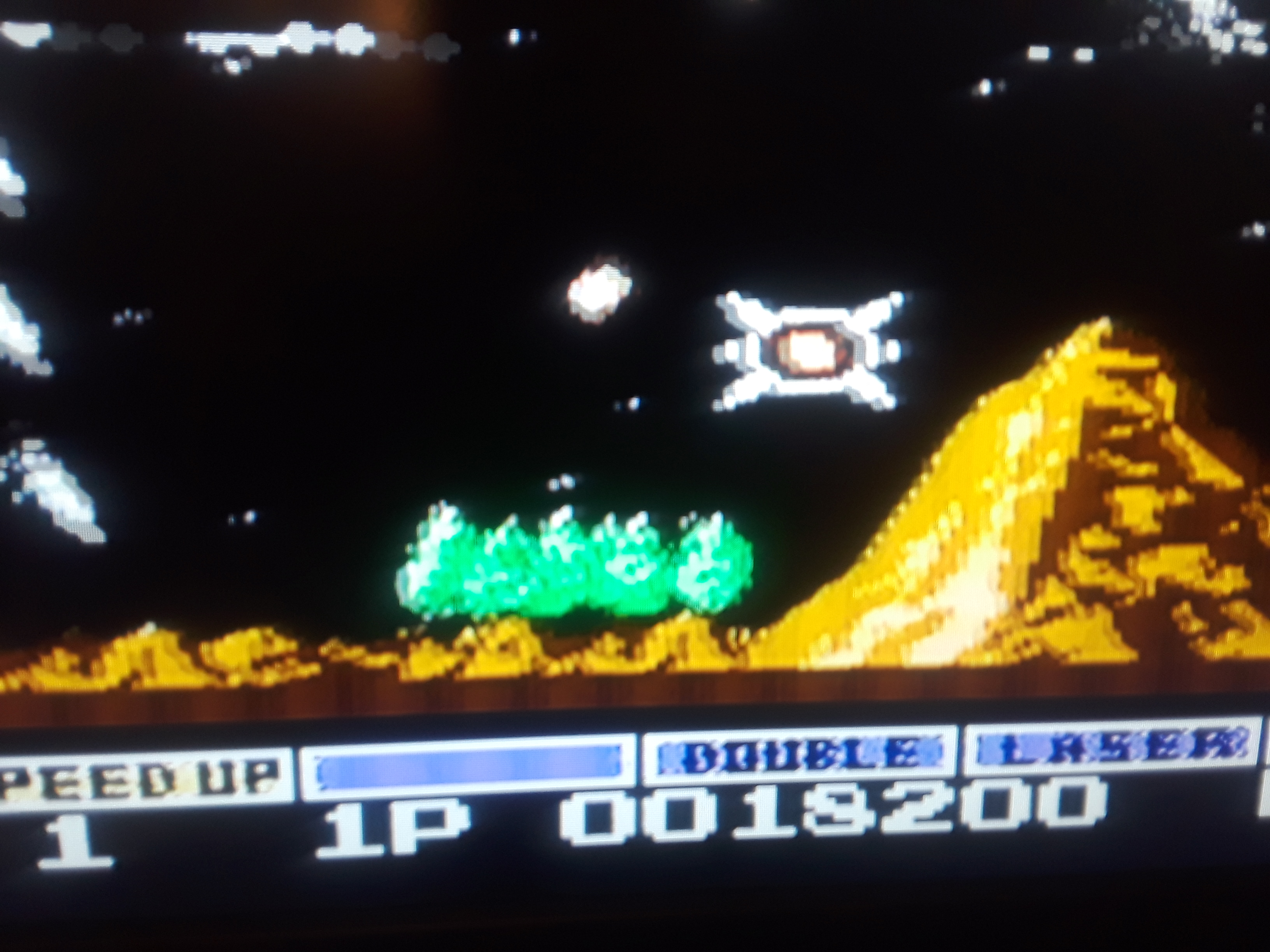 Gradius 18,200 points