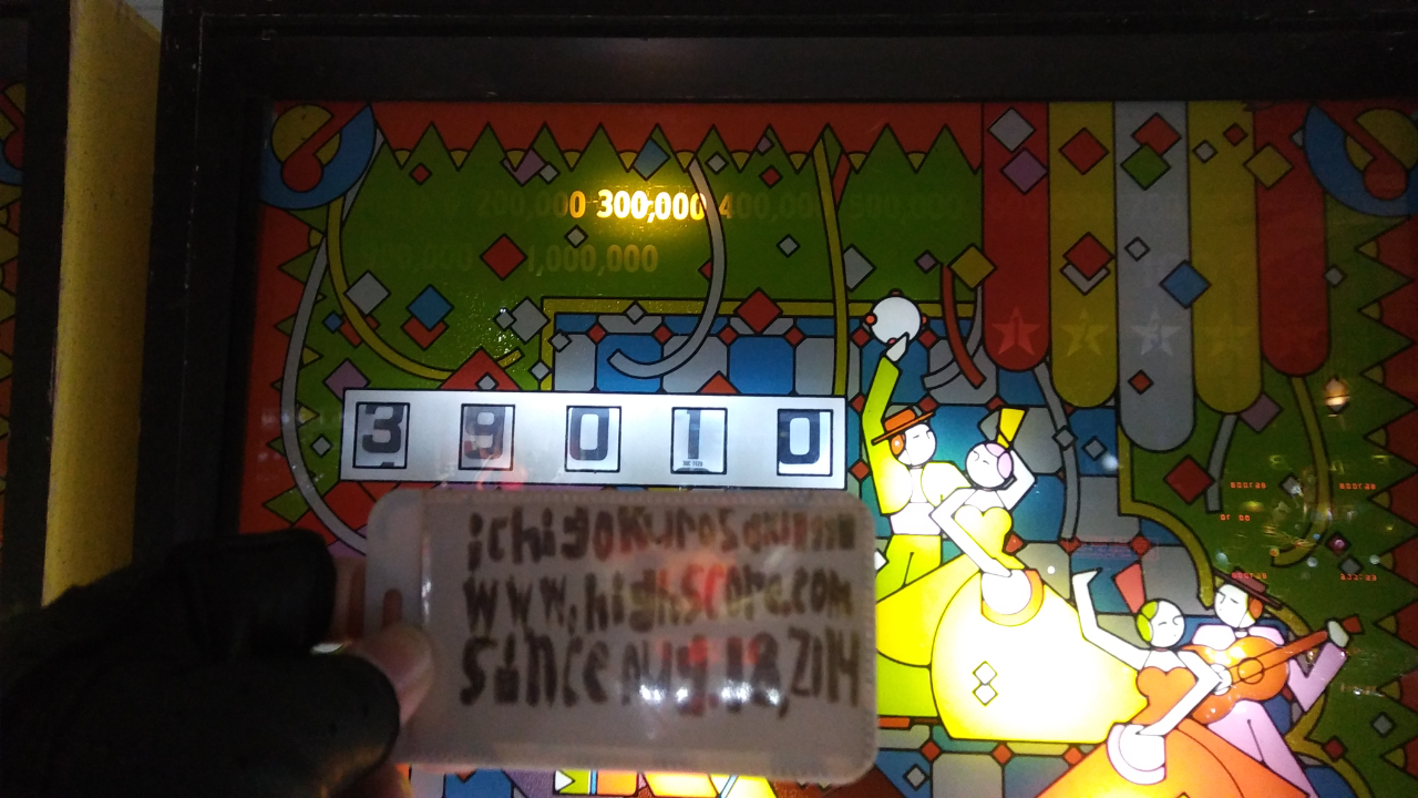 ichigokurosaki1991: Granada (Pinball: 3 Balls) 339,010 points on 2016-11-29 16:00:00