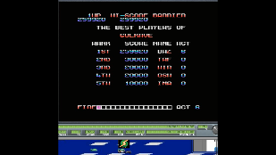 S.BAZ: Gulkave (Colecovision Emulated) 259,920 points on 2019-11-16 00:05:02
