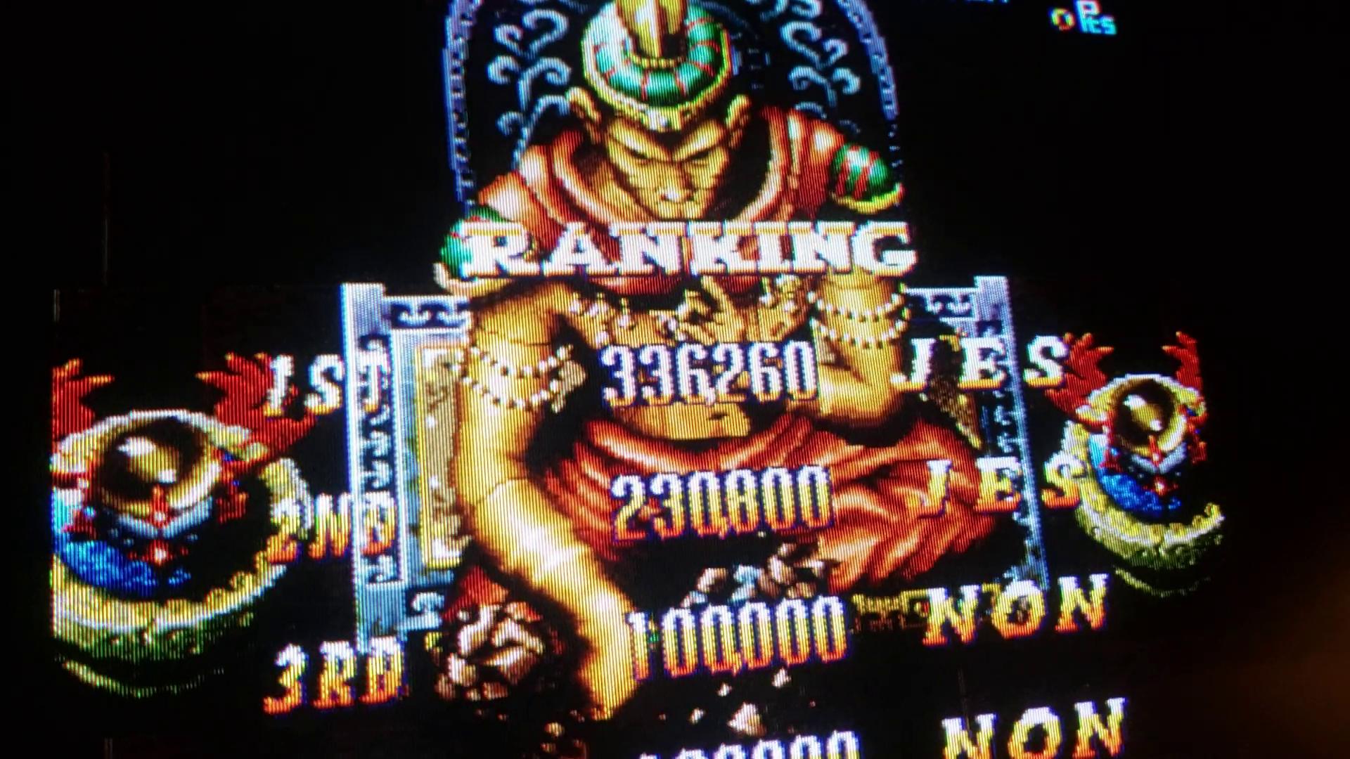 JES: Gundhara: Juudan Arashi [gundhara] (Arcade Emulated / M.A.M.E.) 336,260 points on 2019-10-13 01:51:53