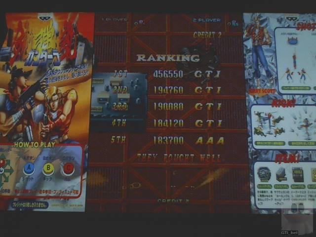 GTibel: Gundhara: Juudan Arashi [gundhara] (Arcade Emulated / M.A.M.E.) 456,550 points on 2019-11-28 01:28:44