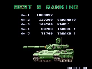GAMES: Gunforce: Battle Fire Engulfed Terror Island (Arcade) 1,889,832 points on 2019-12-20 20:02:09