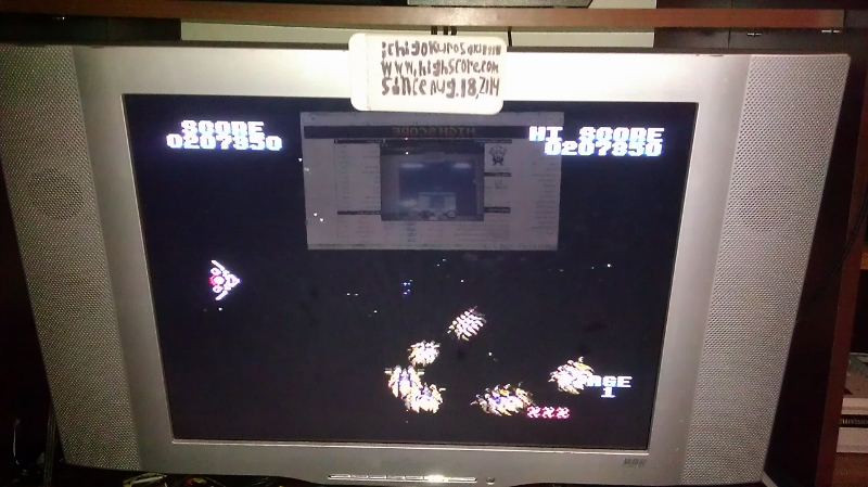 ichigokurosaki1991: Gyruss (NES/Famicom Emulated) 207,350 points on 2016-09-22 12:46:27