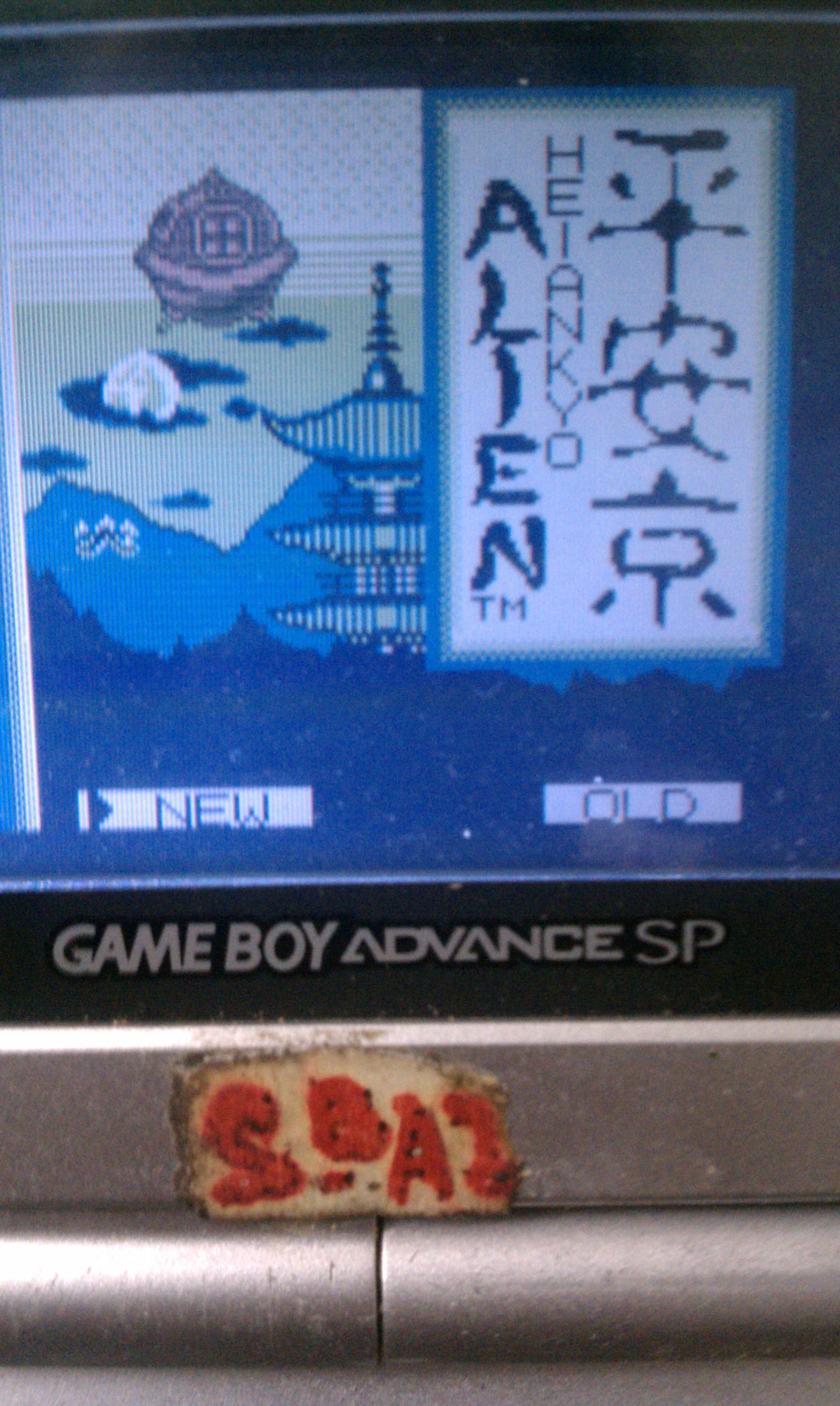 Heiankyo Alien 18,200 points