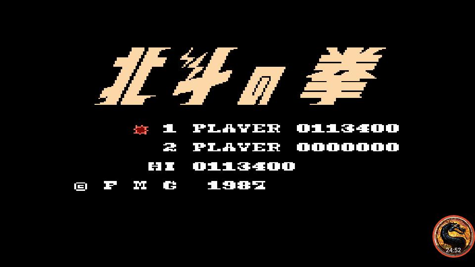 omargeddon: Hokuto no Ken (NES/Famicom Emulated) 113,400 points on 2019-04-09 02:31:53