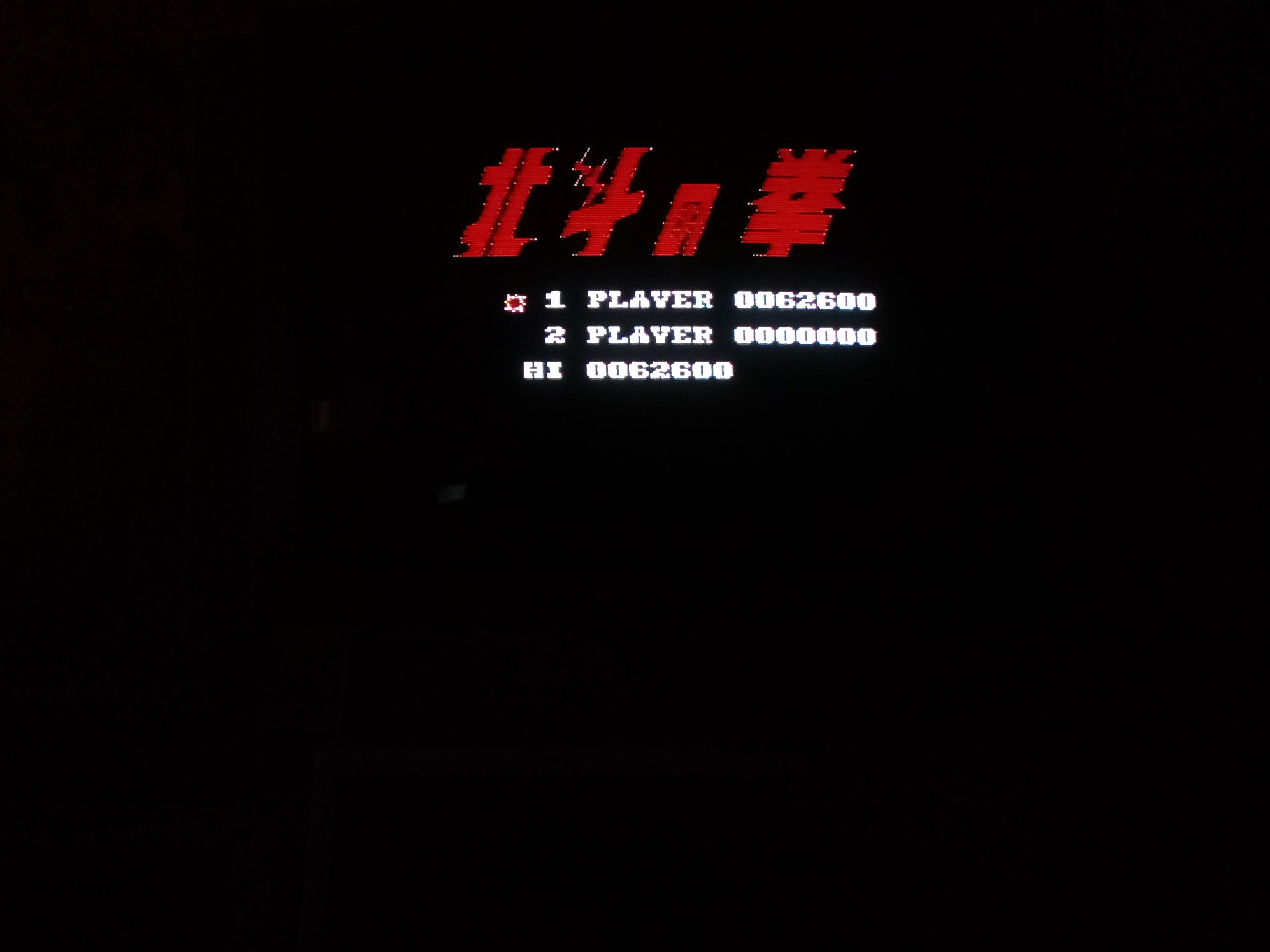 omargeddon: Hokuto no Ken (NES/Famicom) 62,600 points on 2019-04-16 19:02:41