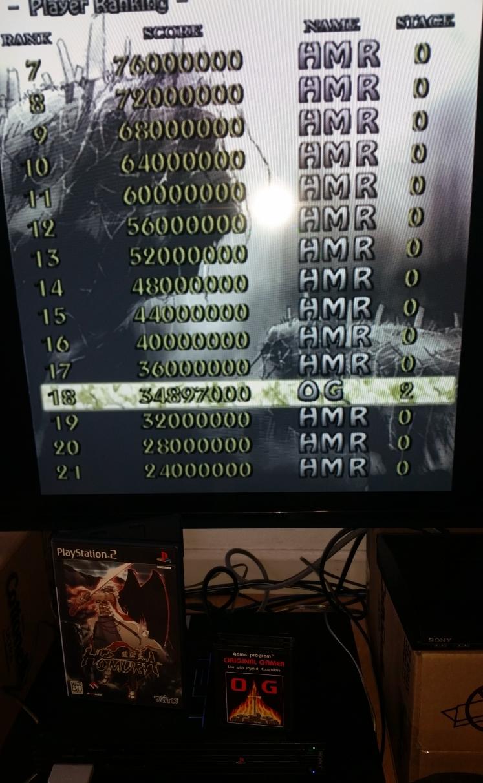 OriginalGamer: Homura (Playstation 2) 34,897,000 points on 2015-10-22 19:13:36