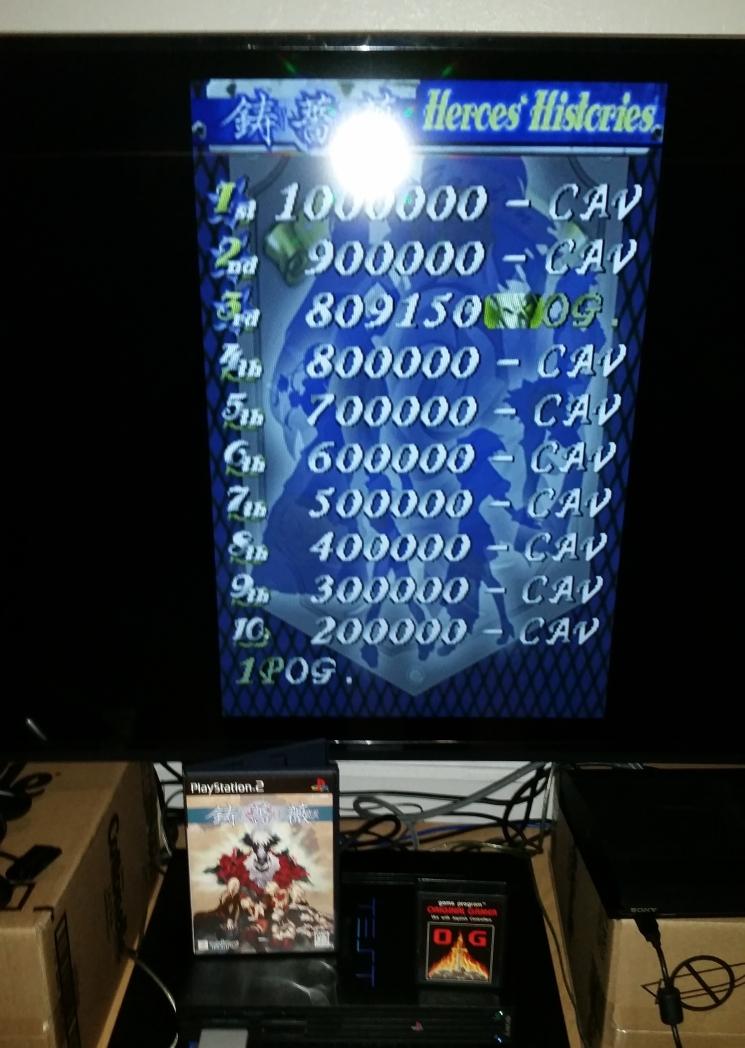 OriginalGamer: Ibara (Playstation 2) 809,150 points on 2015-10-22 19:18:49