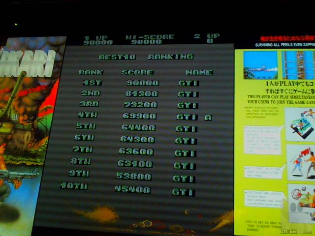 GTibel: Ikari Warriors (Arcade Emulated / M.A.M.E.) 90,000 points on 2019-01-05 03:09:29