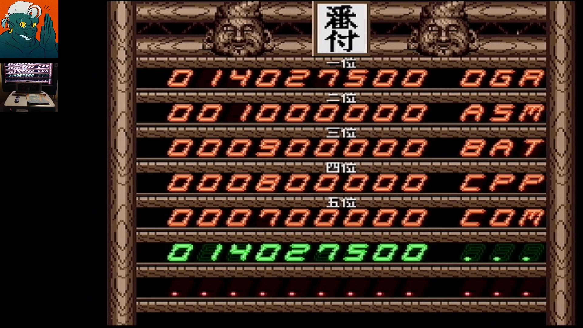 AwesomeOgre: Jaki Crush (SNES/Super Famicom) 14,027,500 points on 2019-10-27 14:19:36