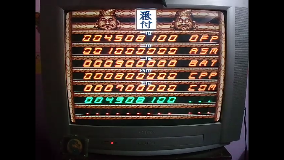 omargeddon: Jaki Crush (SNES/Super Famicom) 4,508,100 points on 2020-03-07 19:11:57