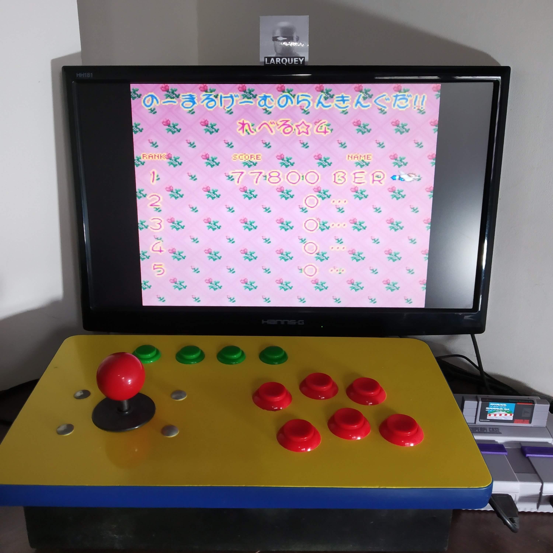 Larquey: Jikkyou Oshaberi Parodius: Forever With Me (SNES/Super Famicom Emulated) 77,800 points on 2020-08-29 06:47:54