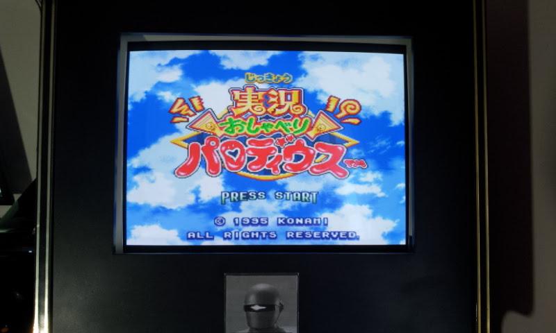 Larquey: Jikkyou Oshaberi Parodius (SNES/Super Famicom Emulated) 67,800 points on 2018-04-14 05:32:50