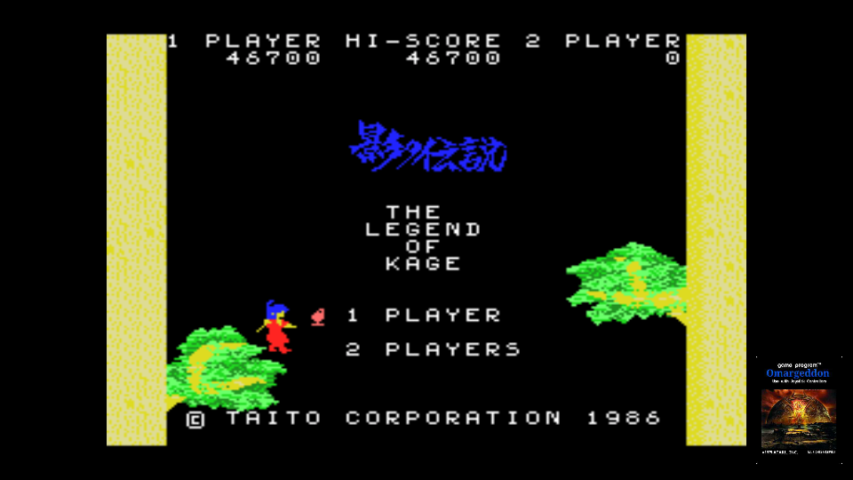 omargeddon: Kage no Densetsu (MSX Emulated) 46,700 points on 2017-10-27 22:01:51