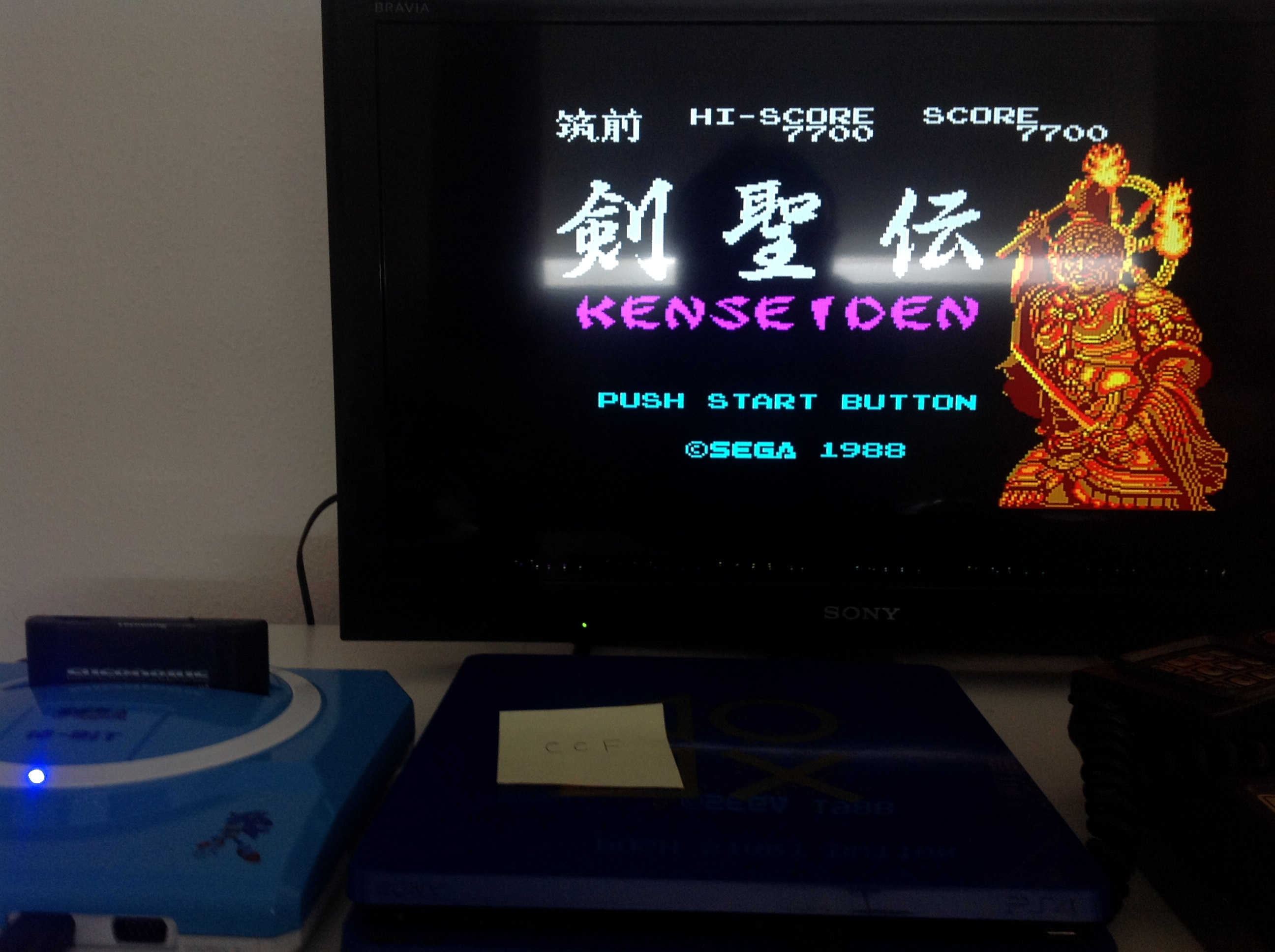 CoCoForest: Kenseiden (Sega Master System) 7,700 points on 2018-07-20 06:16:40