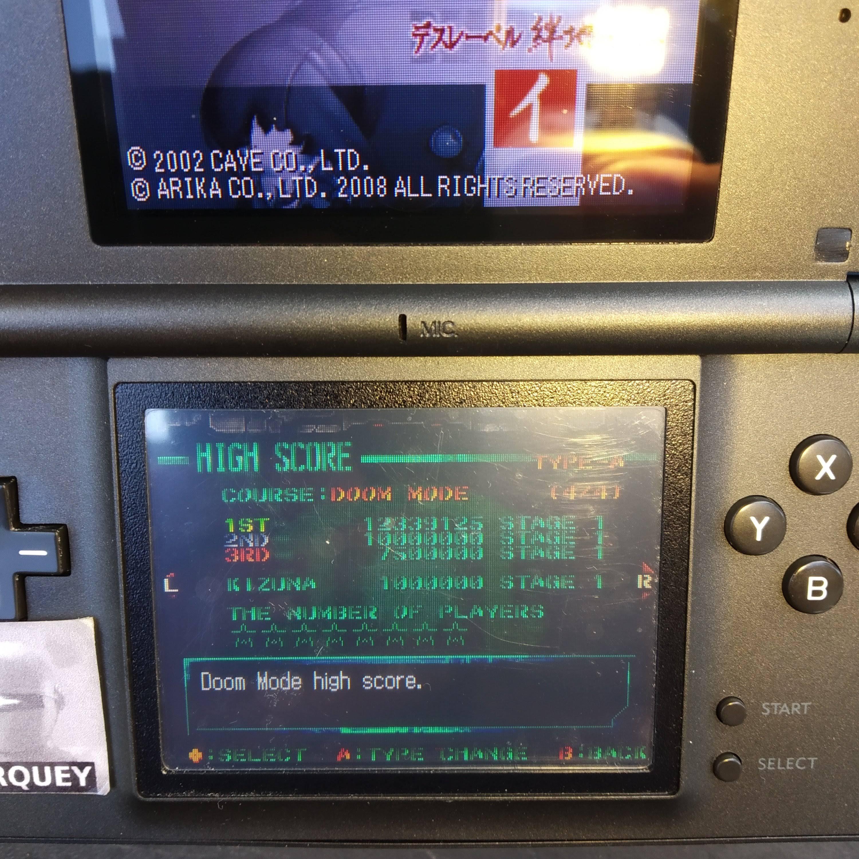 Larquey: Ketsui: Death Label [Doom Mode] (Nintendo DS) 12,339,125 points on 2020-09-16 02:47:25