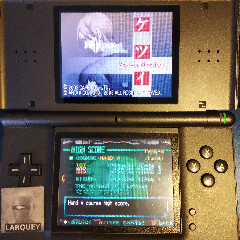 Ketsui: Death Label [Hard A] 5,706,730 points