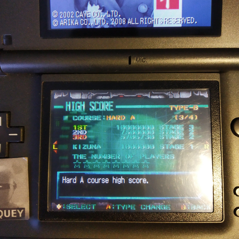 Larquey: Ketsui: Death Label [Hard A] (Nintendo DS) 5,706,730 points on 2020-09-16 02:55:19